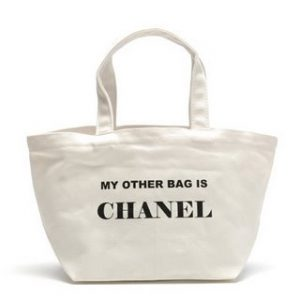 my_other_bag_is_chanel
