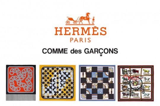 Hermes collabore avec Rei Kawakubo
