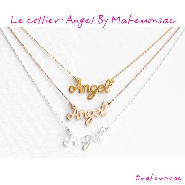 by-matemonsac-collier-angel-ensemble