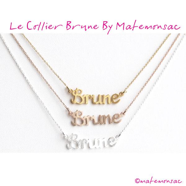 by-matemonsac-collier-brune-ensemble