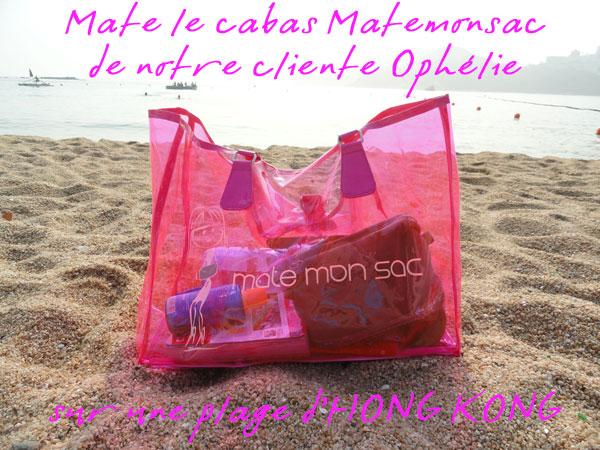 matemonsac-cabas-plage-ophelie